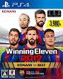 PS4 ウイニングイレブン2017 ベスト