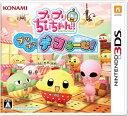 プリプリちぃちゃん!! プリプリ デコるーむ!/3DS//A 全年齢対象 コナミデジタルエンタテインメント RR033J1