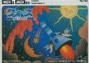 MSX2/MSX2+ カートリッジROMソフト クォースQUARTH コナミデジタルエンタテインメント