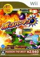 ボンバーマン(ハドソン・ザ・ベスト)/Wii/MH500511/A 全年齢対象
