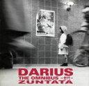 DARIUS THE OMNIBUS-世代-