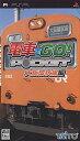 電車でGO! ポケット 大阪環状線編/PSP//A 全年齢対象 タイトー TCPS-10157
