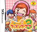 クッキングママ 3 DS