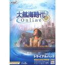 大航海時代 Online トライアルパック