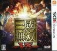 真・三國無双 VS(バーサス) 3DS