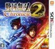 戦国無双 Chronicle(クロニクル) 2nd/3DS/CTRPAZCJ/B 12才以上対象