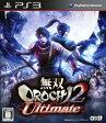 無双OROCHI2 Ultimate(アルティメット)/PS3/BLJM61084/B 12才以上対象