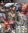 真・三國無双7 with 猛将伝/PS3/BLJM61129/B 12才以上対象