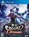 無双OROCHI2 Ultimate(アルティメット) PS4