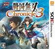 戦国無双 Chronicle(クロニクル) 3 3DS