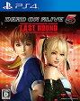 デッド オア アライブ 5 ラスト ラウンド PS4