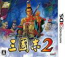 三國志2 3DS