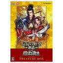 コーエー 信長の野望・創造 with パワーアップキット TREASURE BOX