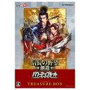 コーエー 信長の野望・創造 パワーアップキット TREASURE BOX