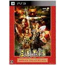 三國志13 30周年記念 TREASURE BOX PS3