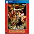 三國志13 30周年記念 TREASURE BOX PS4