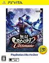 無双OROCHI2 Ultimate(PlayStation 3 the Best) PS3