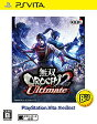 無双OROCHI2 Ultimate(PlayStation Vita the Best)/Vita/VLJM65006/B 12才以上対象