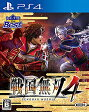 戦国無双4(コーエーテクモ the Best) PS4