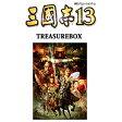 コーエーテクモゲームズ 〔Win版〕 三國志 13 30周年記念TREASURE BOX