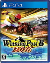 ウイニングポスト8 2016 PS4