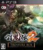 討鬼伝2 TREASURE BOX PS3