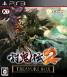 討鬼伝2 TREASURE BOX PS3