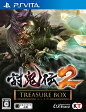 討鬼伝2 TREASURE BOX Vita