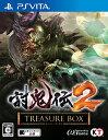 討鬼伝2 TREASURE BOX Vita