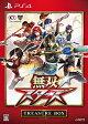 PS4 無双 スターズ TREASURE BOX