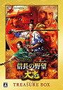 信長の野望・大志 TREASURE BOX/PS4//A 全年齢対象 コーエーテクモゲームス KTGS40390