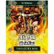 PCソフト 三國志13 パワーアップキット TREASURE BOX コーエーテクモゲームス