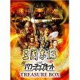 PCソフト 三國志13 with パワーアップキット TREASURE BOX コーエーテクモゲームス