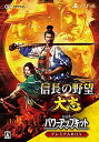 信長の野望・大志 with パワーアップキット プレミアムBOX/PS4/ コーエーテクモゲームス KTGS40431