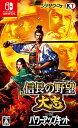 信長の野望・大志 with パワーアップキット/Switch//A 全年齢対象 コーエーテクモゲームス HACPAD2DB
