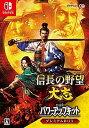 信長の野望・大志 with パワーアップキット プレミアムBOX/Switch/ コーエーテクモゲームス KTGS40432