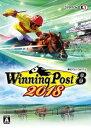 PCソフト Winning Post 8 2018 コーエーテクモゲームスの価格を調べる