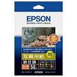 EPSON K2L50MSHR
