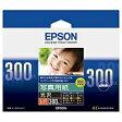 EPSON KL300PSKR