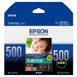 EPSON KL500PSKR