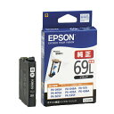 EPSON ICBK69L