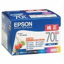 エプソン インクカートリッジ 6色パック IC6CL70Lの価格を検索