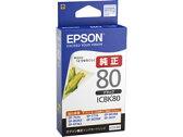EPSON ICBK80