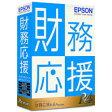 EPSON 財務応援R4 Premium 1ユーザー Ver.16.2 OZP1V162