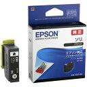 EPSON インクカートリッジ エプソン販売 SOR-BK