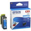 EPSON インクカートリッジ エプソン販売 SOR-C