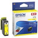 EPSON インクカートリッジ エプソン販売 SOR-Y