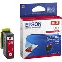 EPSON インクカートリッジ エプソン販売 SOR-R
