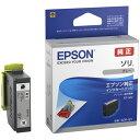EPSON インクカートリッジ エプソン販売 SOR-GY