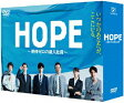 HOPE~期待ゼロの新入社員~ DVD BOX/DVD/PCBC-61761